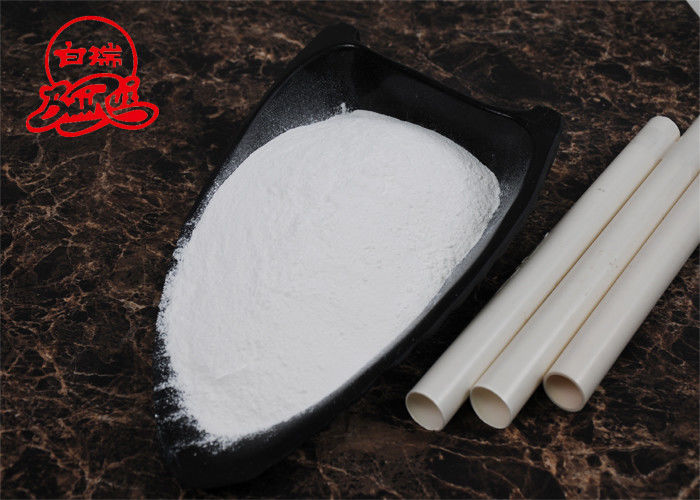 CCR805 PVC Pipe Filler Nano Calcium Carbonate Powder EINECS 207-439-9